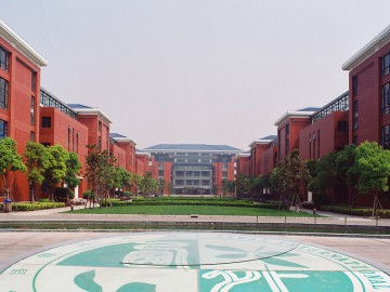 Xiwai International School Shanghai