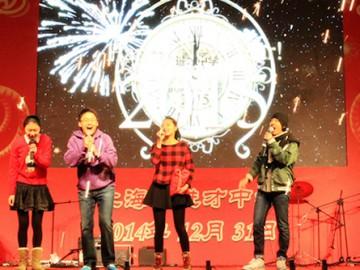 Students perform extra curricular activities at Shanghai Jin Cai International School