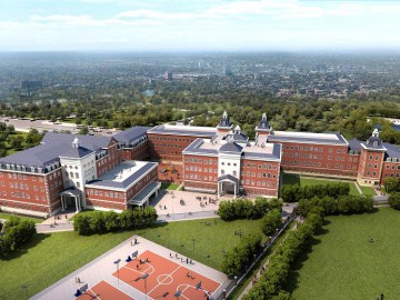 campus of Wellington College International Shanghai