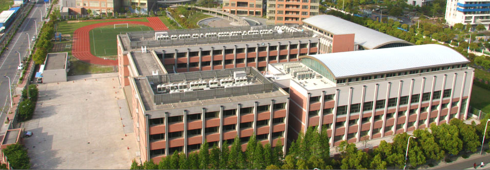 The campus of the Shanghai Japanese School