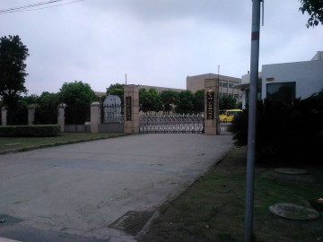 This image shows the Shanghai Korean School