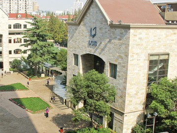 New campus of Shanghai Community International School