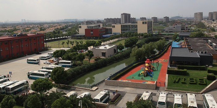 Panorama overview of Western International School of Shanghai