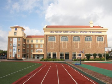 Yew Chung International School of Shanghai has a great campus with brand new sports facilities
